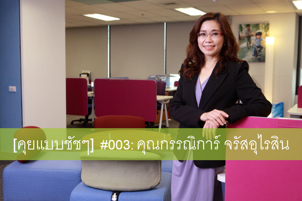interview cover pic_003